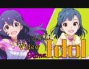 【第十次ウソm@s祭り】ANNYURI:Video Game Idol #1 前編