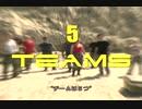 TVの企画で囚人が5つのチームに分かれて無人島で生き残りを賭けバトルロイヤル!