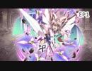 【シンフォギアXD】EV079-S01「アガートラーム襲来」裏切りの独奏曲