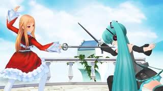【MMD杯ZERO2参加動画】 レア様の古式細剣術 【MMDモーション配布あり】
