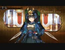 【ランスⅩ】平成ゲーム史上、最高傑作をゆっくり実況【33】