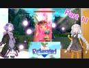 【Re:Legend】ゆかりさんとあかりちゃんがモンスターと農場生活 part11【VOICEROID実況】