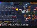 月刊召喚戦争アイギス 2019年10月号 第22回No.1ガバ王子決定戦 リベンジ部門