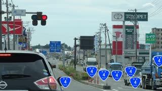 【車載動画】国道4号part22+V