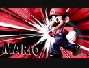 【スマブラSP】マリオオデッセイの音楽に合わせてマリオの試合まとめ
