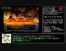 PS2版DQ5カジノ技未使用RTA Part4