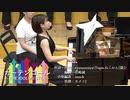 【アイマス合唱部@関東】混声四部合唱「カーテンコール」