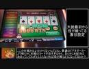メダゲー紹介56『悪魔城ドラキュラ&パニックパイレーツ』