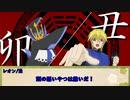 【シノビガミリプレイ】十二の願い 第二話【実卓】