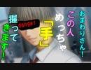 【ドキサバ全員恋愛宣言】好きな言葉は…「下剋上だっ」! 日吉若part.4(完)【テニスの王子様】