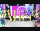 【10人合唱】Alice in N.Y.