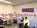 大村知事への桜井誠の反撃が傑作すぎたww