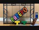 LEGOで上岡龍太郎が言っていた長い刃物のすべり台を作った。全身ケツになる