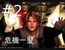 #2【プレイ動画】FF7がリメイクするらしいから8やるわ!FINAL FANTASY VIII Remastered