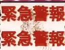 【結月ゆかり】キンサ・ドガイ【螟上?邨ゅo繧】