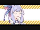【DbD】葵ちゃんのだいすき!#5【VOICEROID実況プレイ】