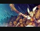 【第11回東方ニコ童祭Ex】Destroy'em All【ビーストメトロポリス】