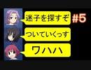 sakiquest #5:咲RPGを「咲-saki-」好きが「咲-saki-」の話をしながらゆっくり実況(初見プレイ)