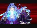 Fate/Grand Order スペース・イシュタル〔アシュタレト・オリジン〕 霊衣開放&バトルボイス&全バトルモーション集