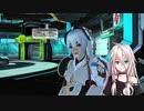 【PSO2】IAちゃんがPSO2で遊ぶだけ #12