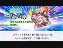 【DTX】スマイルスキル=スキスキル! / 赤き誓い【のうきん】