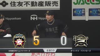 野球少年専属高校生外伝 スタープレイヤー mp.2.PRMA12KIMK