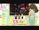 アイドルマスターDORASURE 0話 【第十次ウソM@S祭り】