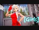 【MMD】サンタガールみっちゃんでGirls