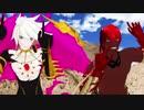 【fate/MMD】ブーンブンシャカブブンブーン