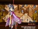 【城プロRE】懐古模倣の鋼獅子-絶壱- 難 【弓のみ全蔵防衛】