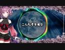 【オリジナル曲】夢十夜、枕【Mizka】