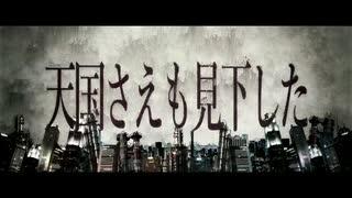 【009】 ケセラリズム 【男2人ver.】 いるりる×莉依