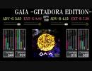 【GITADORA】GAIA -GITADORA EDITION-