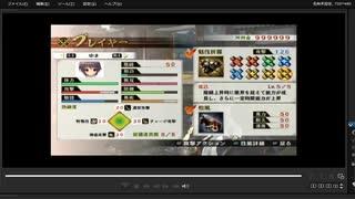 [プレイ動画] 戦国無双4の第一次上田城の戦いをゆきでプレイ