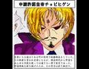 ファイナルファンタジーS  皇国皇帝ズの幹部たち ~Emperor's Executive~