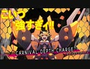 行くよ!アキュラ君!【白き鋼鉄のX(イクス)】を実況プレイ!4戦目!