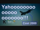 Ace Combat 7 Multiplayer433  バトルロイヤル  F-16C + GPB