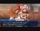 Fate/Grand Orderを実況プレイ セイバーウォーズⅡ編 part10