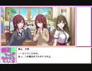 【第十次ウソm@s祭り】甜花ちゃんがGMやるらしいよ【ロードス島戦記RPG】