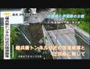 権兵衛トンネル入り口付近崩落による迂回路の探索 ~険道254号~