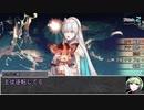 【シノビガミ】日本人と挑む「そしてまた夜がくる」18