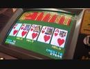 【メダルゲーム】 sigma レイズドロー ドローポーカーでロイヤルストレートフラッシュ