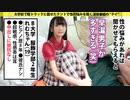 【濱口女子大学】細身ロリな大学生をトラックテントに連れ込むやつ