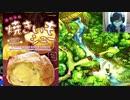 焼き芋シュー ゴキレナの灯#31