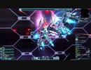 【PSO2】宇宙を斬り裂く紅き閃機 進行不可能バグ