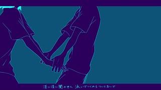 【010】quiet room 【男2人ver.】 いるりる×CO:PEN