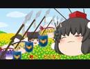 【ゆっくり解説】【戦列歩兵について その3】【古代ギリシャ歩兵】【ホプリタイ/ペルタスタイ/陣形】