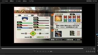 [プレイ動画] 戦国無双4の第一次上田城の戦いをみなみでプレイ