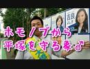 【ホモ注意♂】大橋さん、これゎキモ過ぎますっ!><