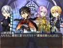 【刀剣乱舞】初期刀組でクトゥルフTRPG 2【COC】